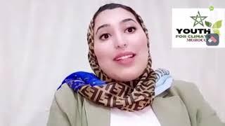 """Le """"Mouvement des jeunes pour le climat-Maroc"""" voit le jour"""