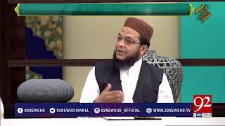 Subh E Noor | Wasiat ka tareeqa aur is ke masail | Nazir Ahmed Ghazi | 3 May 2018 | 92NewsHD