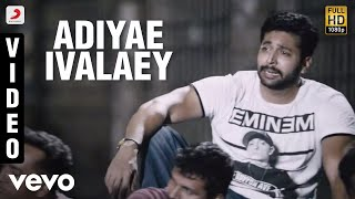 Romeo Juliet - Adiyae Ivalaey Video   Jayam Ravi, Hansika   D. Imman width=