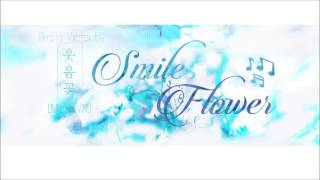 [MoshiVN] [VietSub - Kara] 웃음꽃 (Laughter/Smile Flower) - SEVENTEEN