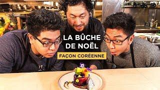 LA BÛCHE DE NOËL CORÉENNE (ft Le Rire Jaune) - SIGNATURE #1 par Pierre Sang