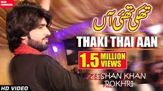 Thaki Thiyan By Zeeshan Rokhri width=