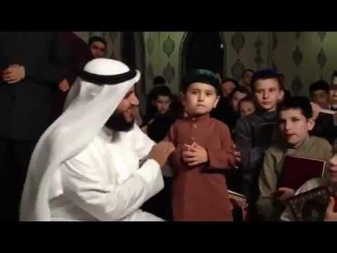 يا ذا الأسماء الحسنى ... مشارى راشد العفاسى