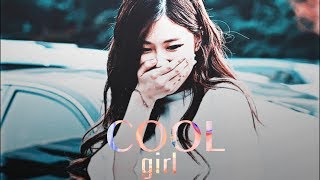 Park Chaeyoung || cool girl