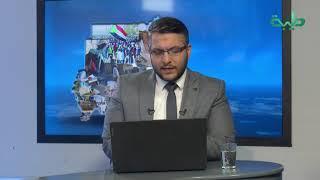 قراءة تحليلية للبند الاقتصادي في برنامج الحكومة الجديدة - أ. عاصم اسماعيل | المشهد السوداني