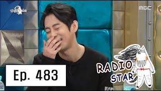 [RADIO STAR] 라디오스타 - Tei's vocal mimicry parade 20160622