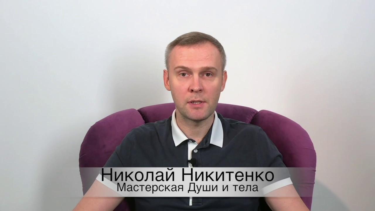 Лечение псориаза в Костроме
