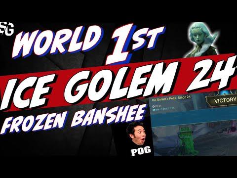 World 1st Ice Golem 24 Frozen B. No BEK, No Tyrant all BANSHEE | Raid Shadow Legends