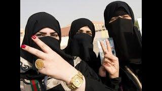 أجمل 10 نساء في السعودية.. برأيكم من هي الأجمل؟!