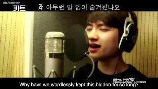 [Eng Sub] [MV] D.O.(디오)(EXO) _ Crying out(외침) (CART(카트) OST) [FanEdit] [Lyrics]
