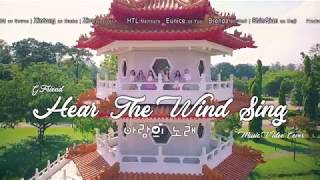 GFriend Hear the Wind Sing 바람의노래 Music Video Cover Project