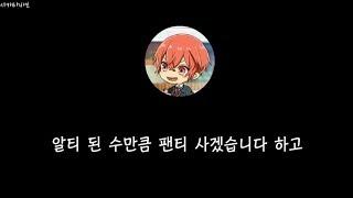 2017/03/17 바보사카타 나마/마후마후 팬티/상냥갑 소라루