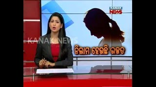 Rape Videos of Odisha Girl width=
