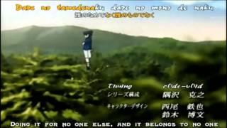 Naruto Opening 1 w/ Lyrics English Subbed