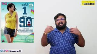 90ML review by Prashanth