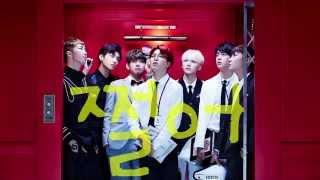[FANEDIT] BTS (방탄소년단) - 쩔어 (SICK/DOPE) MV Teaser