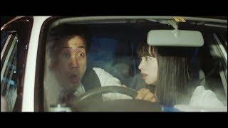 鈴木瑛美子×亀田誠治「フロントメモリー」映画「恋は雨上がりのように」主題歌