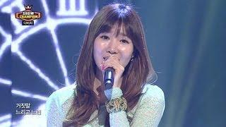 Davichi - Turtle, 다비치 - 거북이, Show champion 20130403