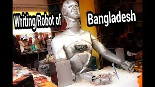 writing robot of bangladesh