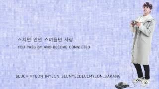 BTS (방탄소년단) - 'Converse High' [Han Rom Eng lyrics]