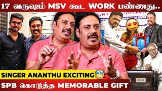 MSV ரொம்ப  Perfect., இப்ப இருக்க Singers-லாம் Very Lucky | Kalaimamani Award Winner Ananthu