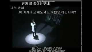 박효신 눈의 꽃 일본인 반응