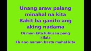 Classmate - Hambog ng Sagpro Krew width=