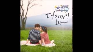 Hyorin - A Little Closer (Warm and Cozy OST)