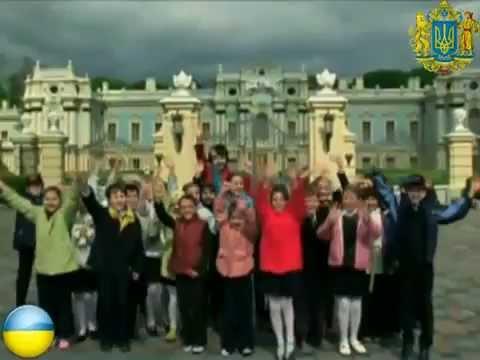 Ukraine Welcome