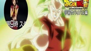 Dragon ball Super「AMV」「Nightcore-Rise-」
