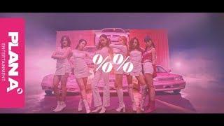 Apink 에이핑크 %%(응응) MV Teaser 2 ( MV Trailer Ver. )