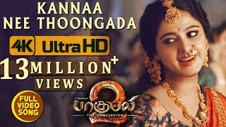 Kannaa Nee Thoongada Full Video Song - Baahubali 2  Video Songs Tamil | Prabhas, Anushka Shetty,Rana