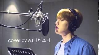 [COVER] 엑소 백현 EXO's Baekhyun - 두근거려(Beautiful) EXO Next Door OST