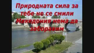 Скопие,Скопие-Емил Ристосков