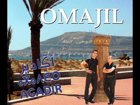 """Clip – AGADIR – أغادير song """"omajil"""""""