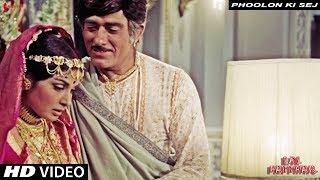 Phoolon Ki Sej   Lal Patthar   Full Song HD   Raaj Kumar, Hema Malini, Rakhee