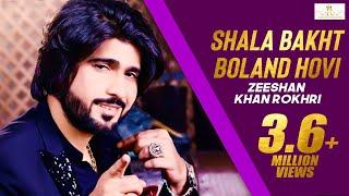Shala Bakht Boland Hovi ZeeshanKhan Rokhri New Hd Song 2017 width=