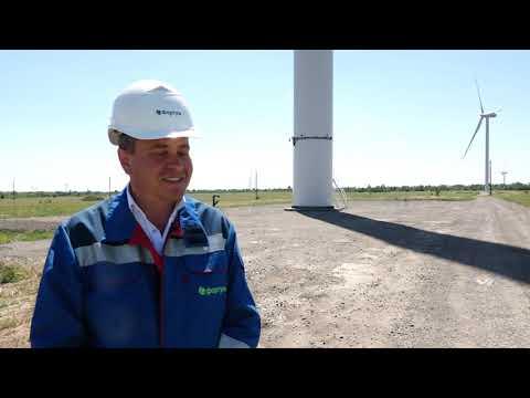 На территории района реализуется проект по развитию ветроэнергетики