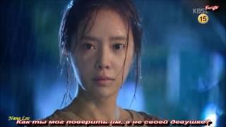Enrique Iglesias (feat. Ciara) - Takin' Back My Love - Korean drama Secret Love (2013)