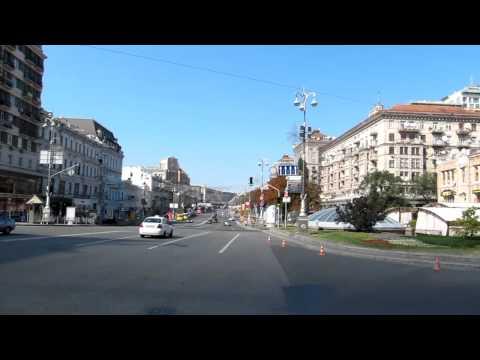 Viaje turístico a Ucrania (KIEV) Travel to Ukraine. Independence Square
