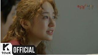 [MV] Park Hyo Shin(박효신) _ It`s You (MARRY HIM IF YOU DARE(미래의 선택) OST)