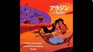 Aladdin Arabian Nights - Japanese