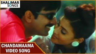 Chandamaama Video Song    Ee Abbai Chala Manchodu Movie    Ravi Teja,Vani    Shalimar Songs width=