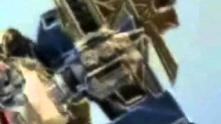 Power Rangers Ninja Storm Storm Megazord