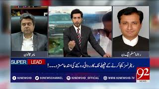 NewsAt5 - 19 October 2017 - 92NewsHDPlus