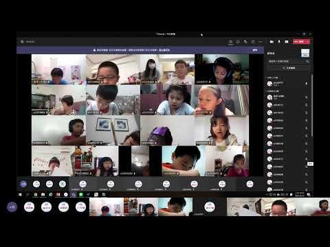 20210610 一年二班國語直播課 - YouTube