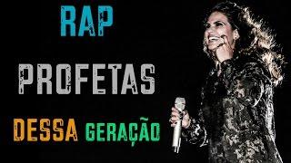Rap Profetas dessa Geração (Ao Vivo) - Aline Barros (Clipe Oficial)