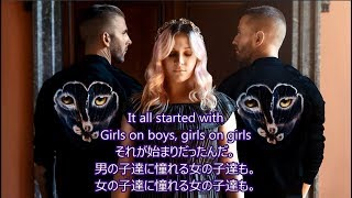 洋楽 和訳 Galantis & Rozes - Girls On Boys