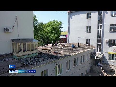 Частичка авангарда: в Уфе реставрируют дом-коммуну, которому почти 100 лет