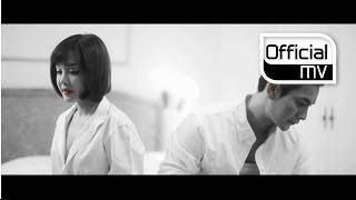 [MV] A.T(에이.티) _ Melancholy(멜랑꼴리)